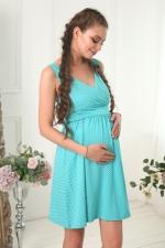 Сарафан для беременных кормящих